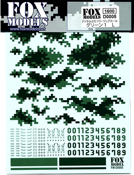 デジタルカモフラージュデカール グリーン 1 Lデカール(フォックスモデル (FOX MODELS)デジタルカモフラージュデカールNo.D0005)商品画像