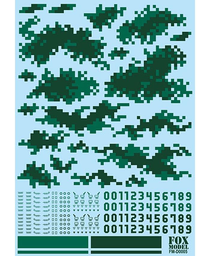 デジタルカモフラージュデカール グリーン 1 Lデカール(フォックスモデル (FOX MODELS)デジタルカモフラージュデカールNo.D0005)商品画像_1