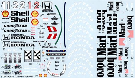 マクラーレン MP4/7 日本GP 1992 スペアデカールデカール(スタジオ27F-1 オリジナルデカールNo.SDT-2031)商品画像