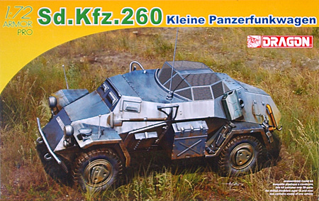 Sd.Kfz.260 軽装甲無線車プラモデル(ドラゴン1/72 ARMOR PRO (アーマープロ)No.7446)商品画像
