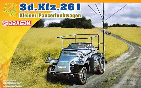Sd.Kfz.261 軽装甲無線車プラモデル(ドラゴン1/72 ARMOR PRO (アーマープロ)No.7447)商品画像