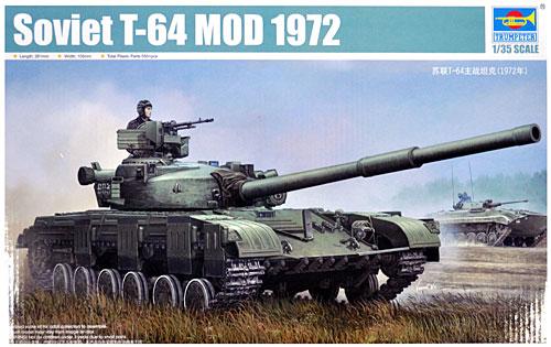 ソビエト T-64 主力戦車 Mod.1972プラモデル(トランペッター1/35 AFVシリーズNo.01578)商品画像