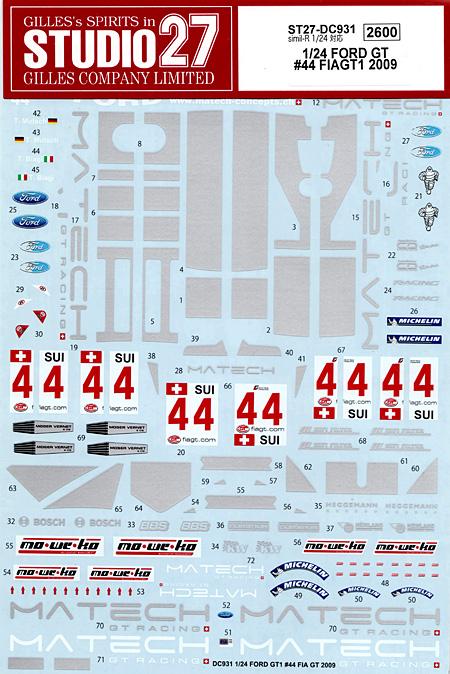 フォード GT #44 FIA GT1 2009デカール(スタジオ27ツーリングカー/GTカー オリジナルデカールNo.DC931)商品画像
