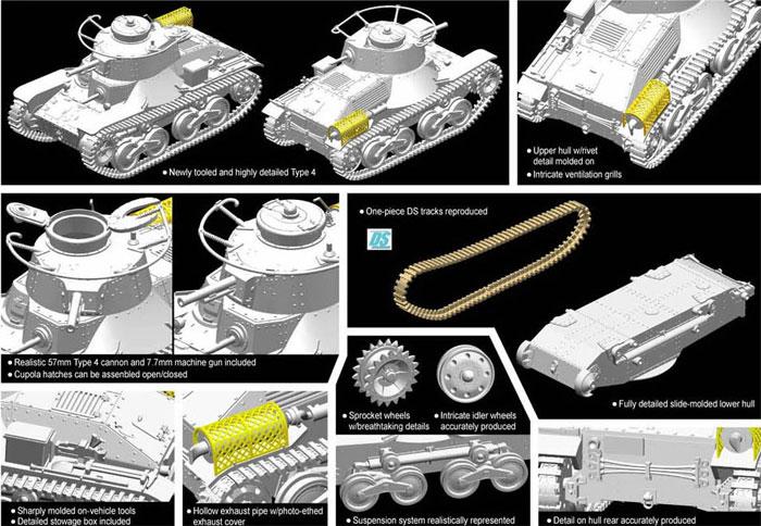 日本帝国陸軍 四式軽戦車 ケヌプラモデル(ドラゴン1/72 ARMOR PRO (アーマープロ)No.7404)商品画像_2