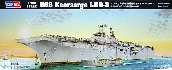 アメリカ海軍 強襲揚陸艦 キアサージ LHD-3プラモデル(ホビーボス1/700 艦船モデルNo.83404)商品画像