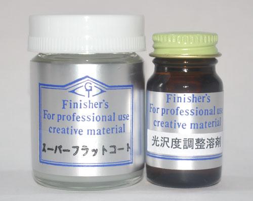 スーパーフラットコート塗料(フィニッシャーズフィニッシャーズ コート剤・溶剤No.78710)商品画像