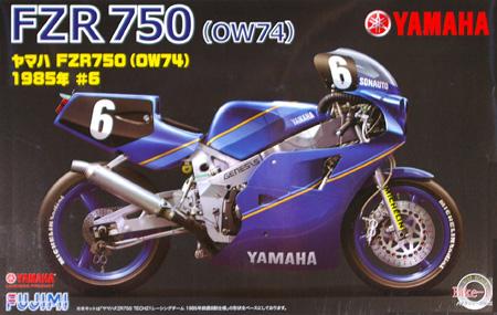 ヤマハ FZR750 (OW74) 1985年 #6プラモデル(フジミ1/12 オートバイ シリーズNo.012)商品画像