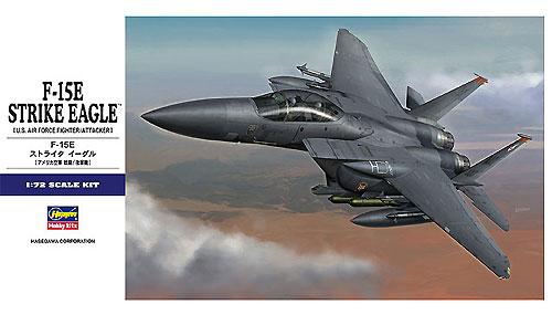 F-15E ストライク イーグルプラモデル(ハセガワ1/72 飛行機 EシリーズNo.E039)商品画像