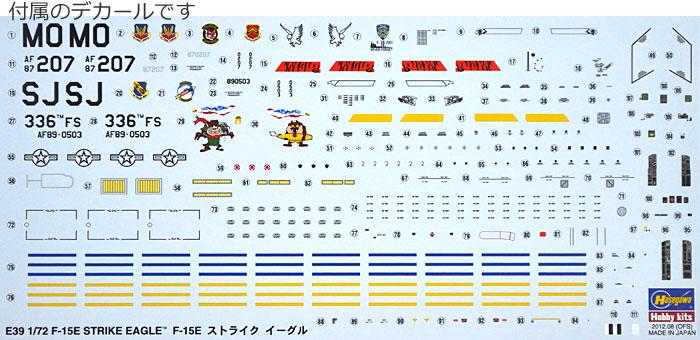 F-15E ストライク イーグルプラモデル(ハセガワ1/72 飛行機 EシリーズNo.E039)商品画像_1