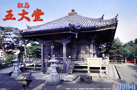 松島 五大堂プラモデル(フジミ建築モデルシリーズNo.023)商品画像