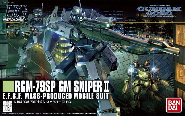 RGM-79SP ジム・スナイパー 2プラモデル(バンダイHGUC (ハイグレードユニバーサルセンチュリー)No.146)商品画像
