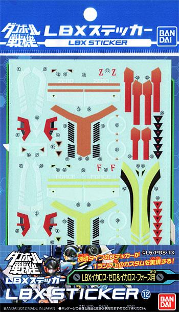 LBX イカロス・ゼロ & イカロス・フォース用ステッカー(バンダイLBX ステッカー (ダンボール戦機)No.012)商品画像