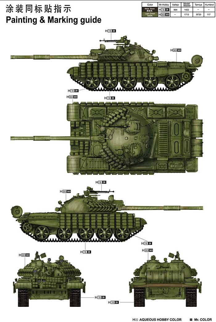 ソビエト軍 T-62 ERA 主力戦車 1972プラモデル(トランペッター1/35 AFVシリーズNo.01556)商品画像_2