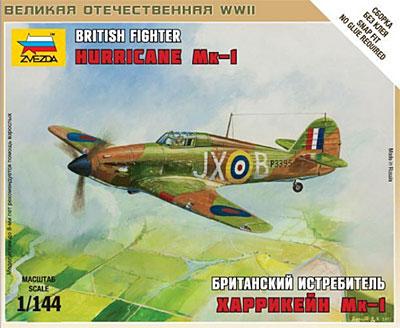 ハリケーン Mk.1 イギリス戦闘機プラモデル(ズベズダART OF TACTICNo.6173)商品画像
