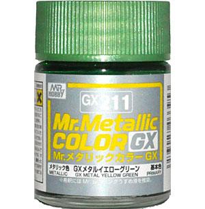 GX メタルイエローグリーン (メタリック) (GX-211)塗料(GSIクレオスMr.メタリックカラー GXNo.GX-211)商品画像