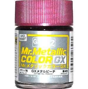 GX メタルピーチ (メタリック) (GX-212)塗料(GSIクレオスMr.メタリックカラー GXNo.GX-212)商品画像
