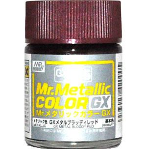 GX メタルブラッディレッド (メタリック) (GX-215)塗料(GSIクレオスMr.メタリックカラー GXNo.GX-215)商品画像