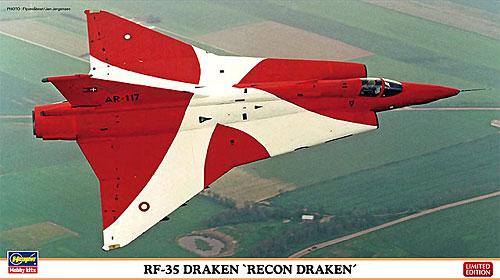 RF-35 ドラケン リコン ドラケンプラモデル(ハセガワ1/72 飛行機 限定生産No.02004)商品画像