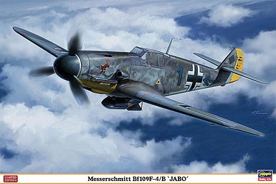 メッサーシュミット Bf109F-4/B ヤーボプラモデル(ハセガワ1/32 飛行機 限定生産No.08228)商品画像