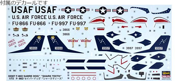 F-86D セイバードッグ シャークティースプラモデル(ハセガワ1/72 飛行機 限定生産No.02007)商品画像_1