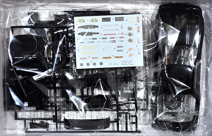 スープラ ターボA '87プラモデル(フジミ1/24 峠シリーズNo.005)商品画像_1
