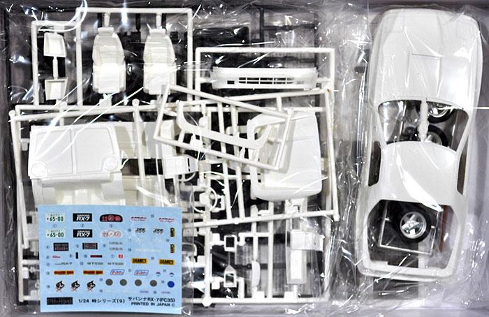 サバンナ RX-7 (FC3S)プラモデル(フジミ1/24 峠シリーズNo.009)商品画像_1