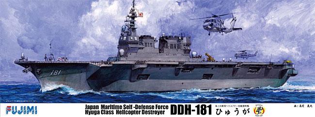海上自衛隊 ヘリコプター搭載護衛艦 DDH-181 ひゅうがプラモデル(フジミ1/350 艦船モデルNo.600116)商品画像