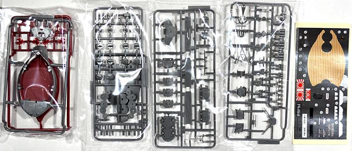 ちび丸艦隊 大和プラモデル(フジミちび丸艦隊 シリーズNo.旧ちび丸-001)商品画像_1
