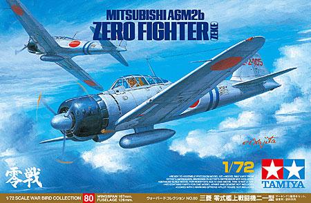 三菱 零式艦上戦闘機 二一型プラモデル(タミヤ1/72 ウォーバードコレクションNo.080)商品画像