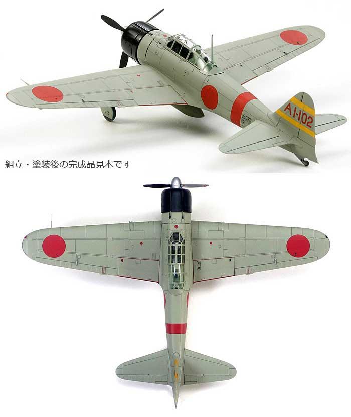 三菱 零式艦上戦闘機 二一型プラモデル(タミヤ1/72 ウォーバードコレクションNo.080)商品画像_3