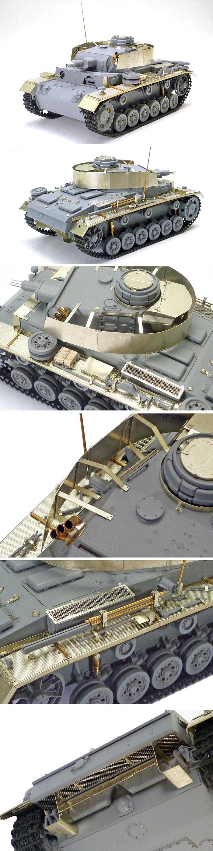 ドイツ 3号戦車 N型 (アベール社製エッチングパーツ/金属砲身付き)プラモデル(タミヤスケール限定品No.25159)商品画像_2