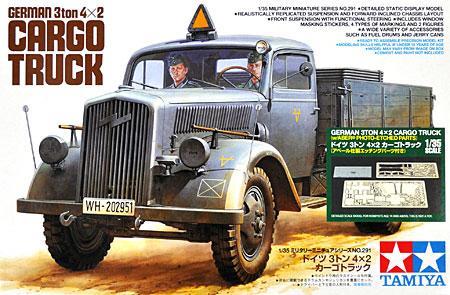 ドイツ 3トン 4×2 カーゴトラック (アベール社製 エッチングパーツ付き)プラモデル(タミヤスケール限定品No.25160)商品画像