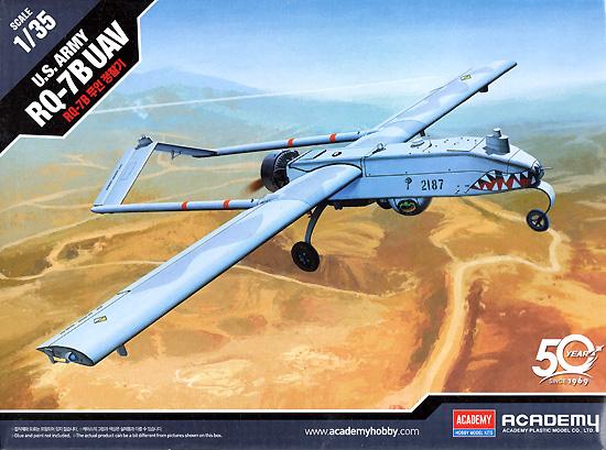 アメリカ陸軍 RQ-7B UAVプラモデル(アカデミー1/35 AircraftNo.12117)商品画像