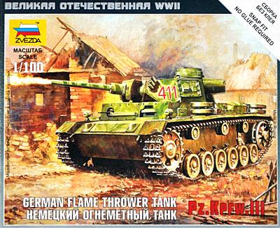 ドイツ 3号 火炎放射戦車プラモデル(ズベズダART OF TACTICNo.6162)商品画像