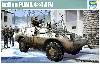 イタリア プーマ 4×4 軽装甲偵察車