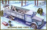 IBG1/35 AFVモデルドイツ ビューシング NAG 4500S 4.5t 大型トラック 後輪駆動