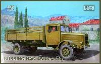 ドイツ ビューシング NAG 4500A 4.5t 大型トラック 4輪駆動
