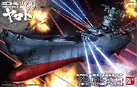 バンダイ宇宙戦艦ヤマト 2199宇宙戦艦ヤマト 2199