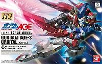 バンダイ1/144 HG ガンダムAGE(エイジ)AGE-3O ガンダム AGE-3 オービタル