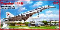 ICM1/144 エアクラフトロシア ツポレフ Tu-144D 超音速旅客機 チャージャー