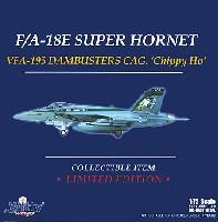 ウイッティ・ウイングス1/72 スカイ ガーディアン シリーズ (現用機)F/A-18E スーパーホーネット VFA-195 ダムバスターズ CAG チッピー・ホー