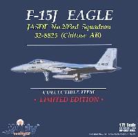 F-15J イーグル 航空自衛隊 第2航空団 第203飛行隊 千歳基地 (32-8825)