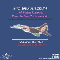 MiG-29UB フルクラム チェコスロバキア ジャテツ空軍基地 (4402)