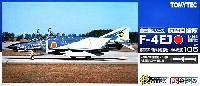 トミーテック技MIX航空自衛隊 F-4EJ ファントム 2 第306飛行隊 (小松基地・1984戦競)