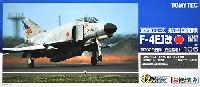 航空自衛隊 F-4EJ改 ファントム 2 第302飛行隊 (百里基地)