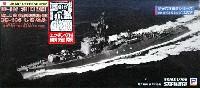 海上自衛隊護衛艦 DD-106 しきなみ (エッチング付限定版)