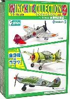 エフトイズウイングキット コレクションウイングキットコレクション Vol.9 WW2 初期戦闘機編