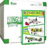 エフトイズウイングキット コレクションウイングキットコレクション Vol.9 WW2 初期戦闘機編 (1BOX=10個入)