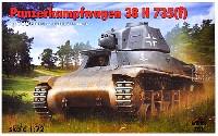 ドイツ PzKpfw 38H 735(f) 軽戦車オチキス