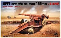 ドイツ GPFT 155mm野砲 K 419(f) 1941年 北アフリカ